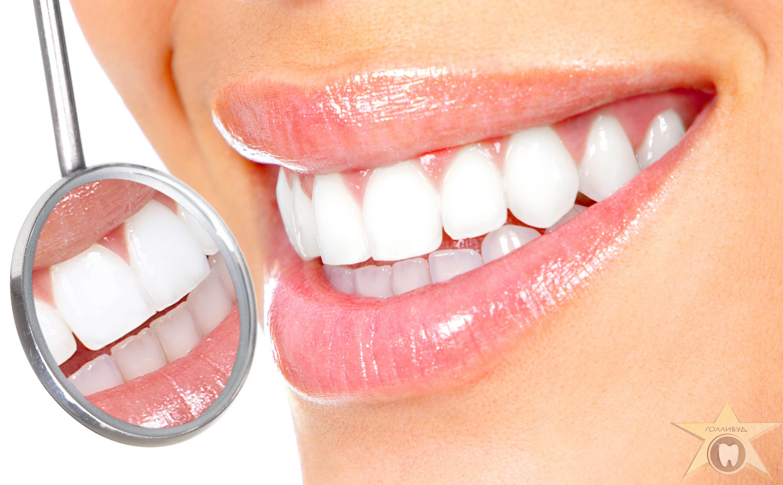 zubnie