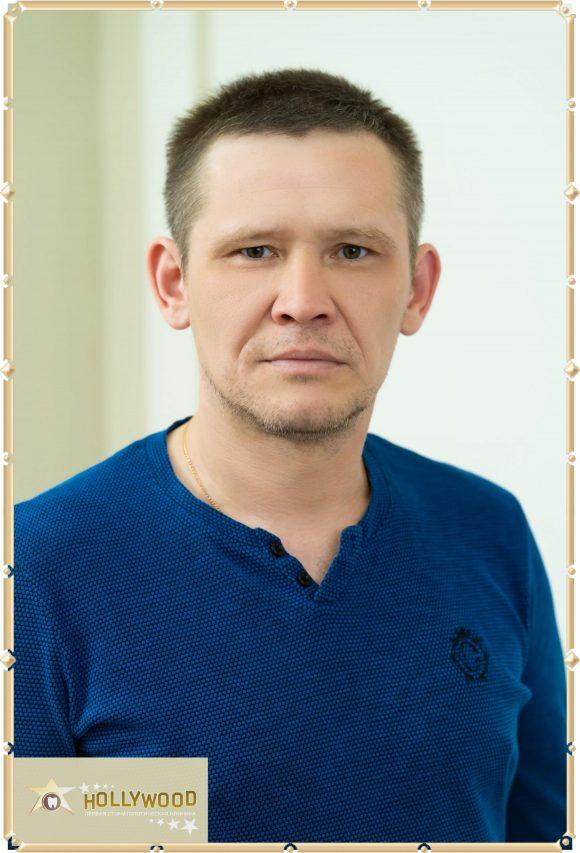 Пентин Сергей Александрович