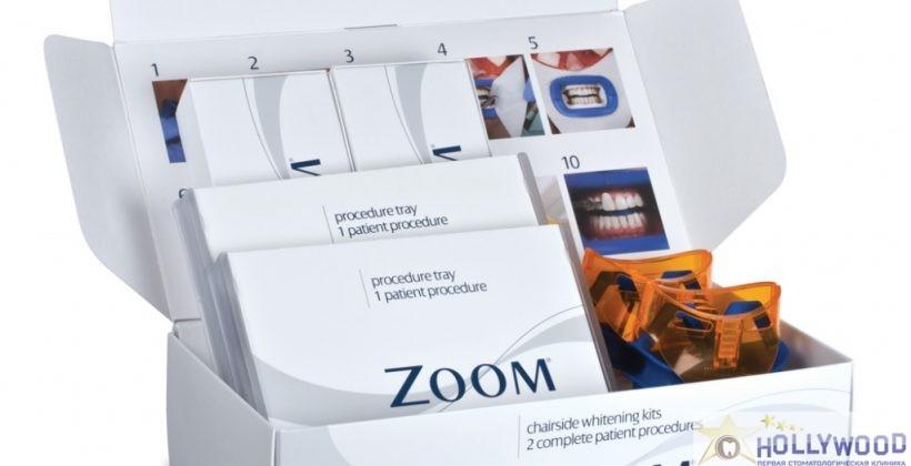 Zoom : самое современное отбеливание!!!