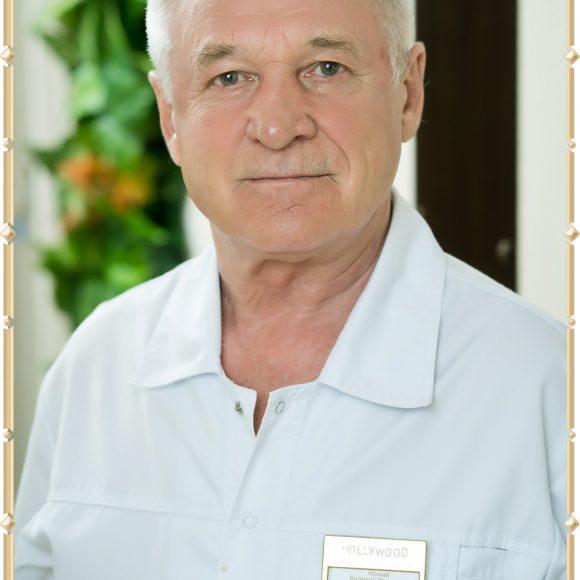 Малый Валерий Иванович