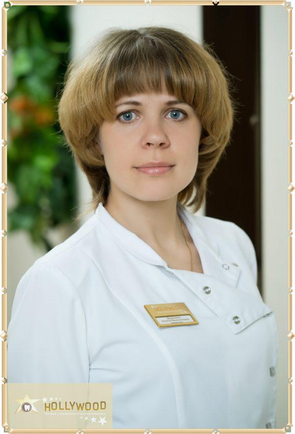 Дружинина Наталья Валентиновна