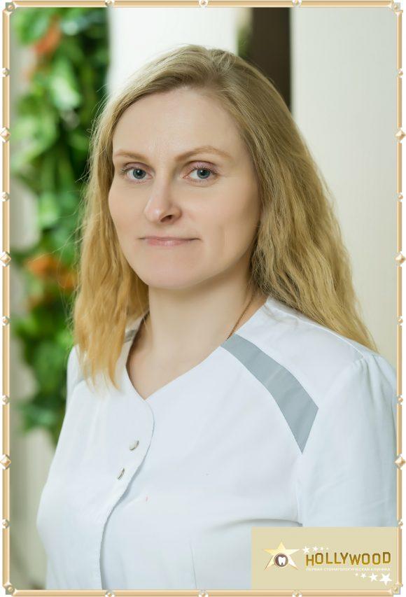 Кирпикова Елена Алексеевна