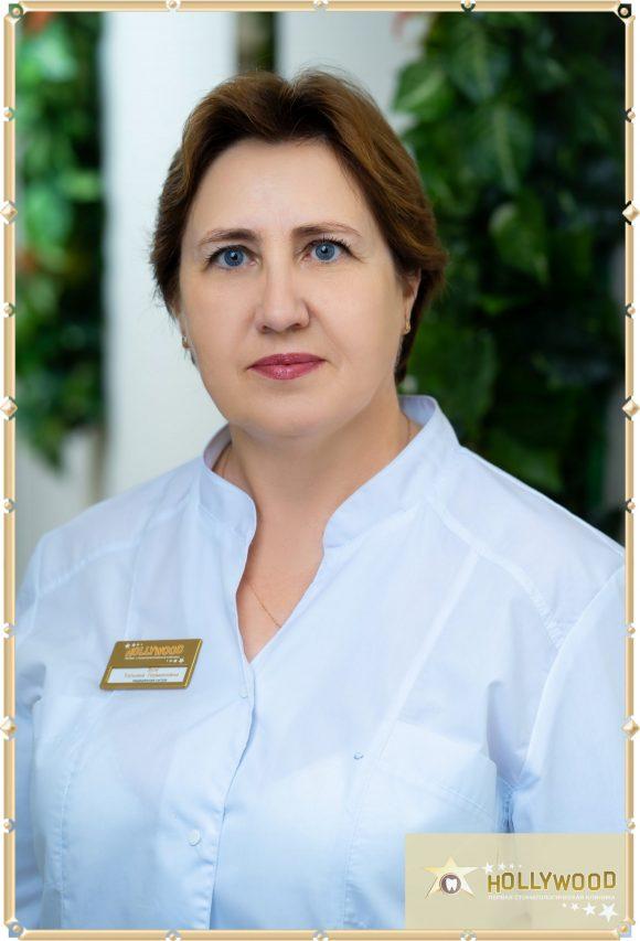 Эхте Татьяна Германовна