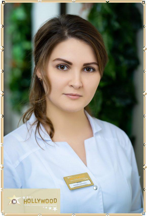 Носкова Екатерина Николаевна